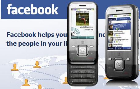 Facebook aura son propre téléphone portable en 2013
