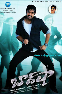 Baadshah full movie online, Baadshah movie online, Baadshah telugu movie, Baadshah telugu movie online, Baadshah telugu movie watch online, Baadshah online, watch Baadshah online, watch Baadshah movie online, watch Baadshah telugu movie online, watch Baadshah full movie online, Baadshah 2013 full movie, online Baadshah movie, full movie Baadshah online, Baadshah dvd movie online, online Baadshah full movie, Baadshah (2013) Telugu Full Movie Watch Online