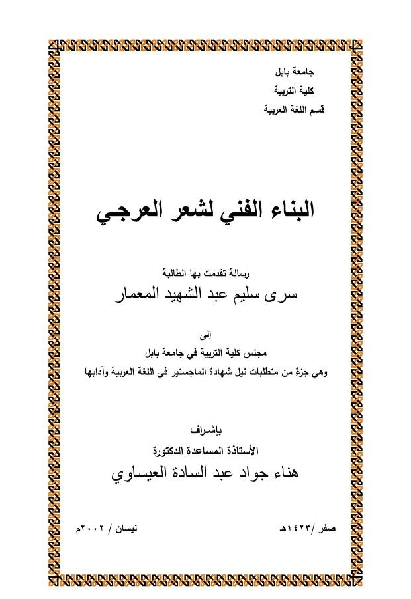 https://archive.org/download/b4a0007/b4a0007.pdf