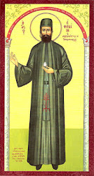 Sf. Efrem cel Nou