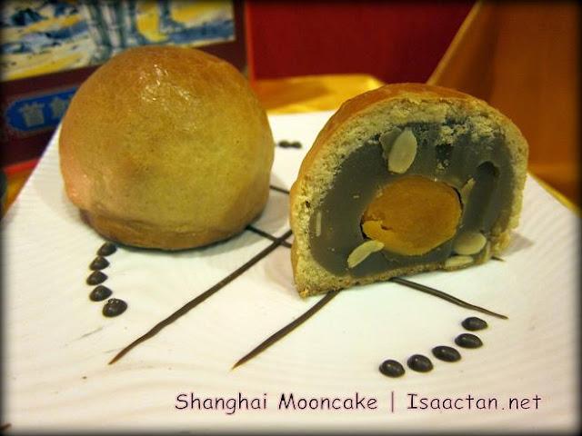 #1 Shanghai Mooncake