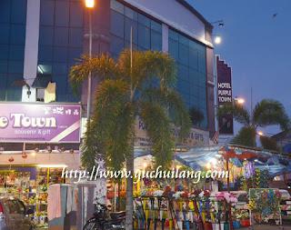 Hotel Purple Town