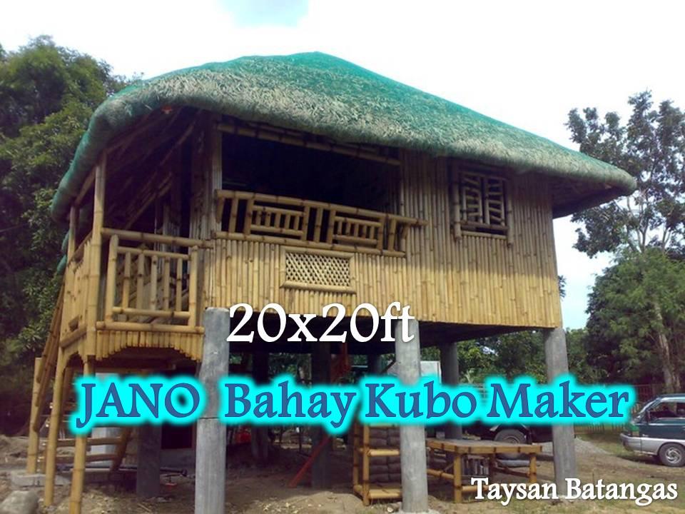 Modern bahay kubo floor plan joy studio design gallery for Modern nipa hut house design