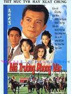 Phim Mã Trường Phong Vân