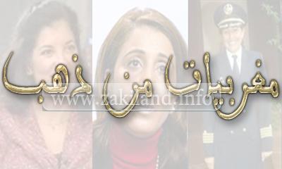 مغربيات من ذهب شهيرات عيد المرأة 8 مارس اليوم العالمي fête femme journée marocaines célèbres