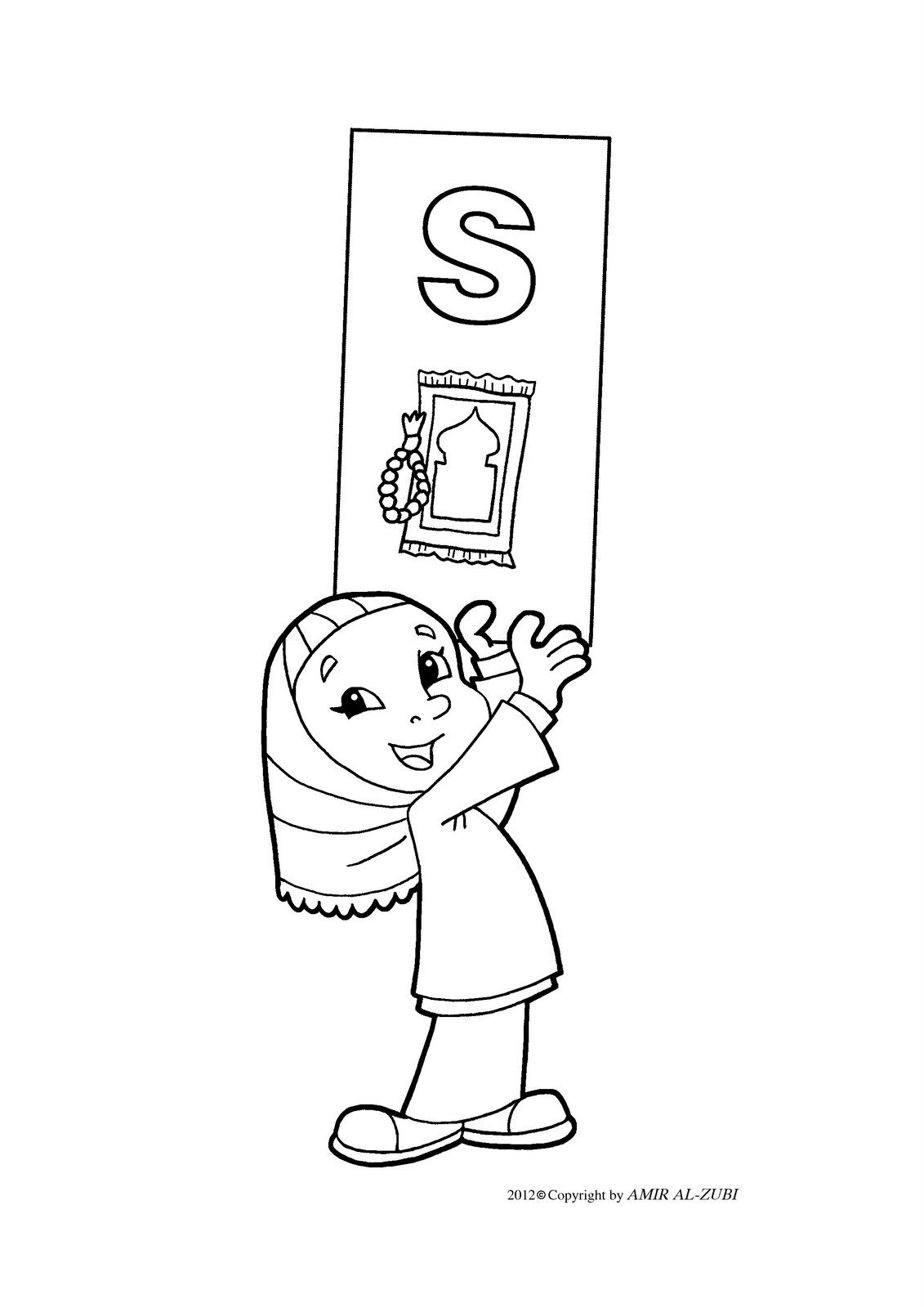 New Muslim Kids: S - Coloring Pages
