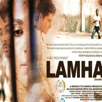 Award-Winning Film, Lamha