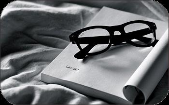 """""""Los libros no harán el cambio en el mundo, pero si en las personas"""""""