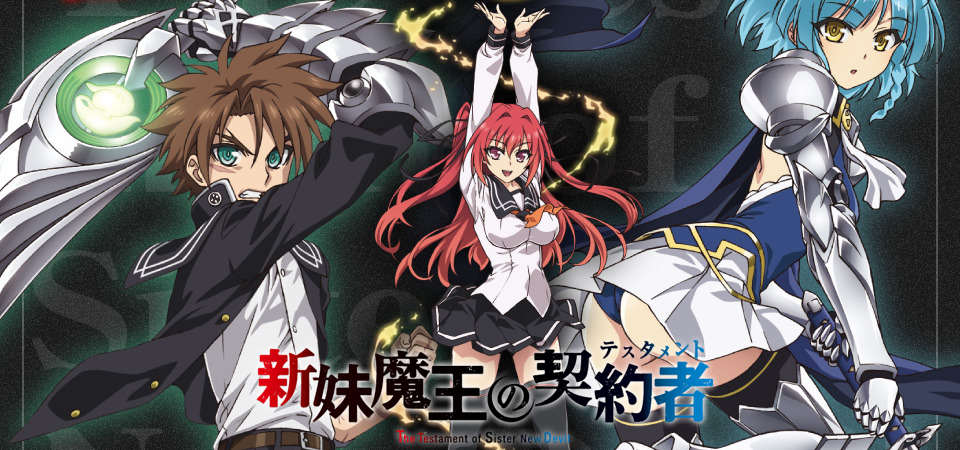 New Devil Burst Animetvn.com-Shinmai-Maou-no-Keiyakusha-2