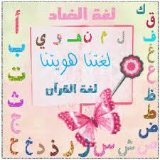 Percakapan bahasa arab di pasar