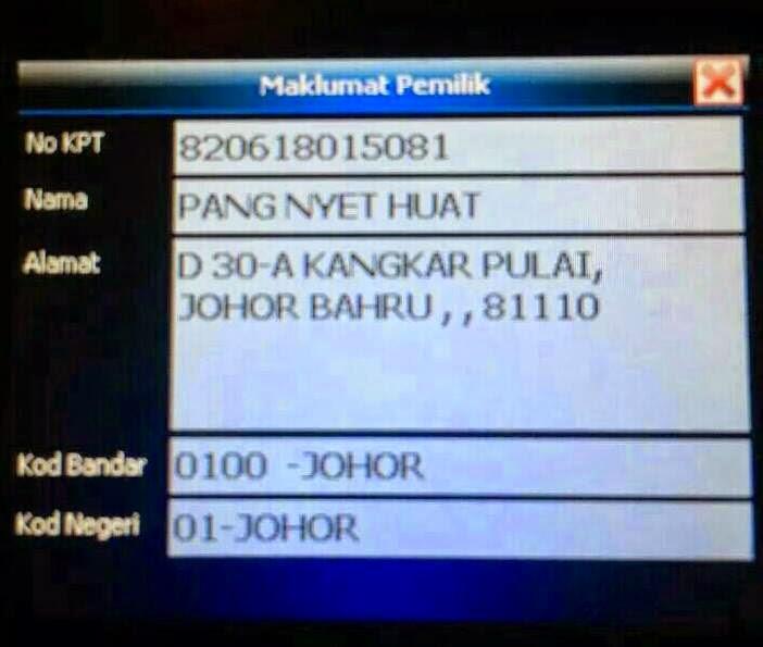Ngeri! Kes Langgar Lari Serupa Macam Langgar Kucing, WXB4557, Aidiel Azhar, LANGGAR LARI di Simpang Pulai, Ipoh Perak, Pang Nyet Huat, 820618015081, Perodua Myvi 1.3 EZ