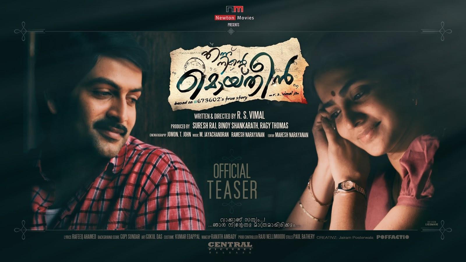 Ennu Ninte Moideen – Official Teaser | Prithviraj Sukumaran