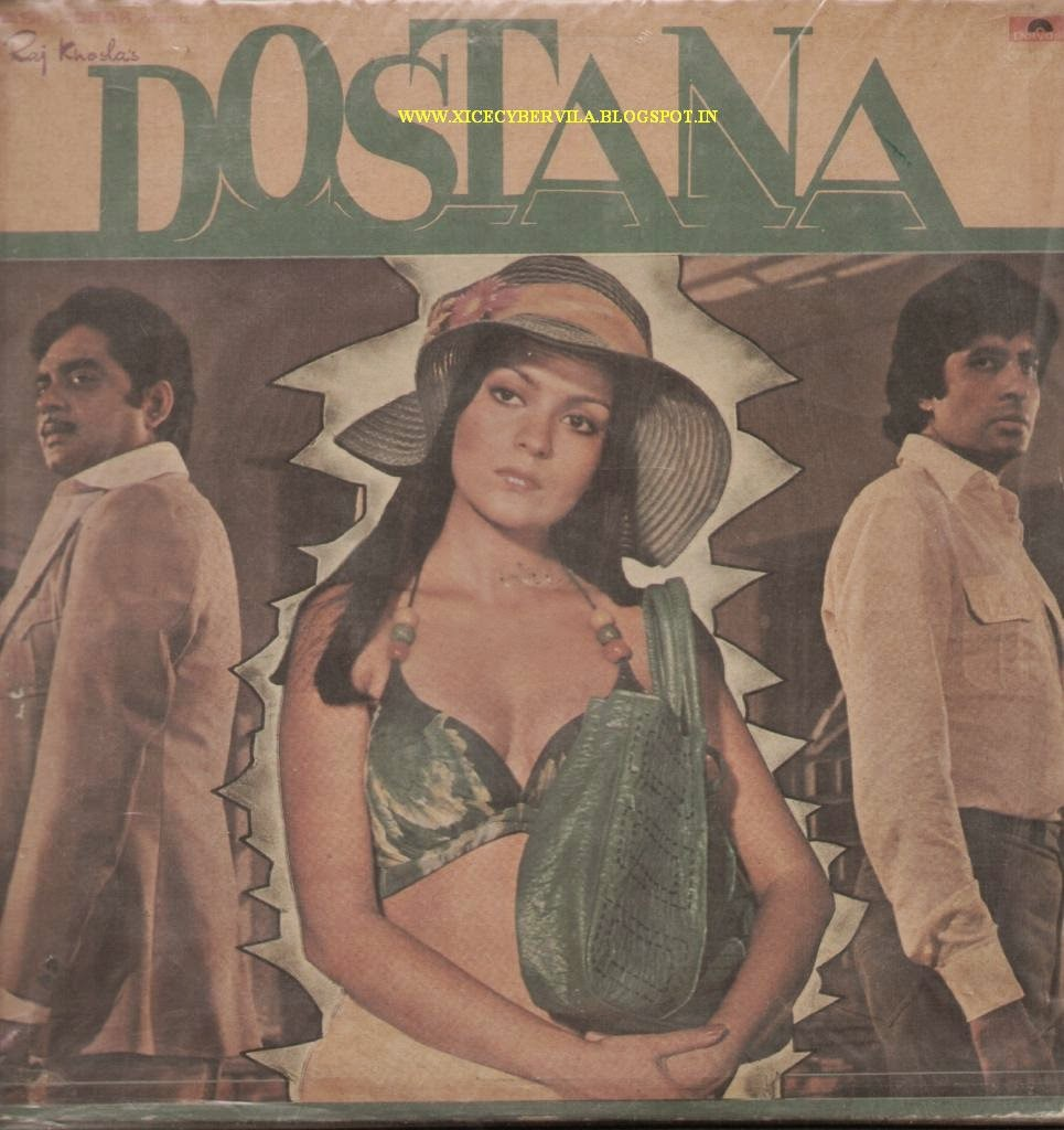 dostana 1980 mp3 download