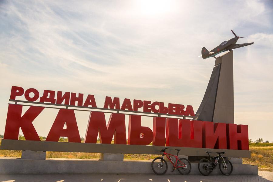 Петров Вал, Ольховка, Фролово