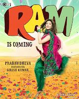 Ramaiya Vastavaiya Movie First Look Posters