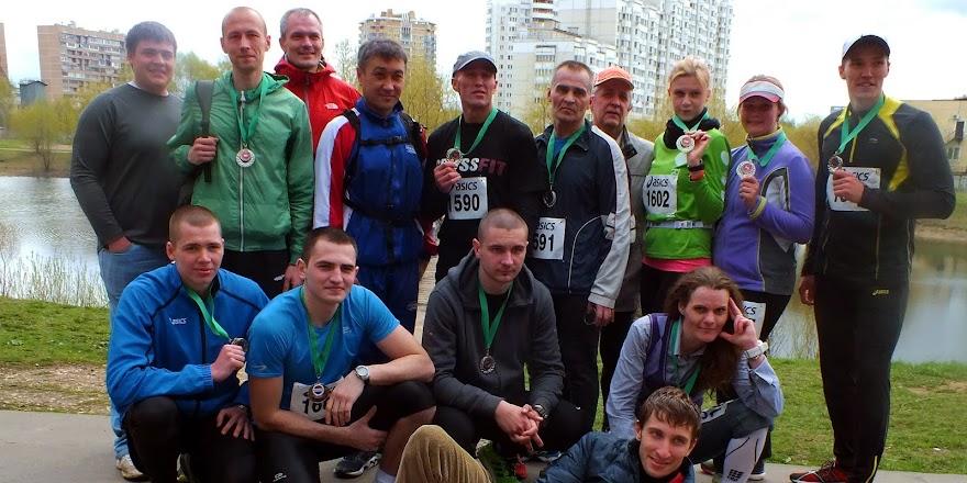 XXIII Московский международный полумарафон - 4 мая 2015 - фото - часть 1
