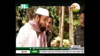 Bangla Eid Natok Chnikhor HQ Video 2012