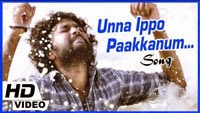 Unna Ippo Paakkanum Song Video | Chandran | Anandhi | D.Imma