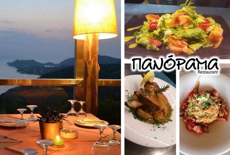 Εστιατόριο ΠΑΝΟΡΑΜΑ (4ο χλμ Λουτρακίου-Περαχώρας)
