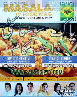 Masalah Magazine October 20152B1 - Masala Tv Food Magazine October 2015