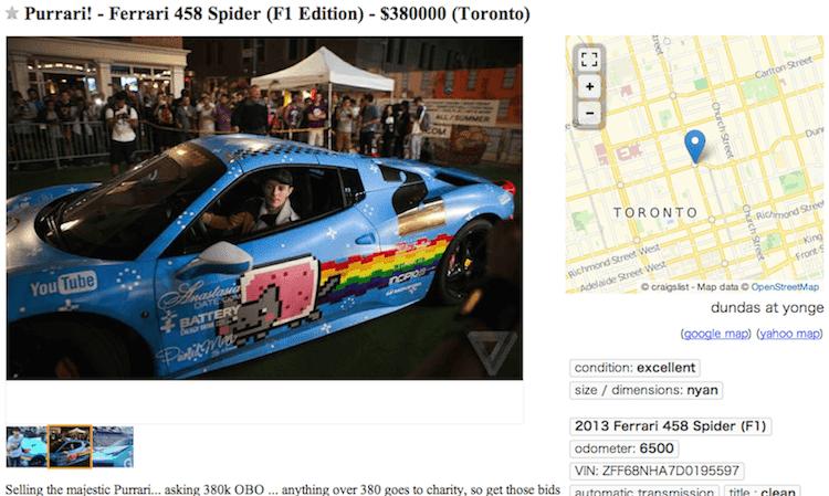 Deadmau5がニャンキャット仕様の458イタリア「Purrari」を売却?