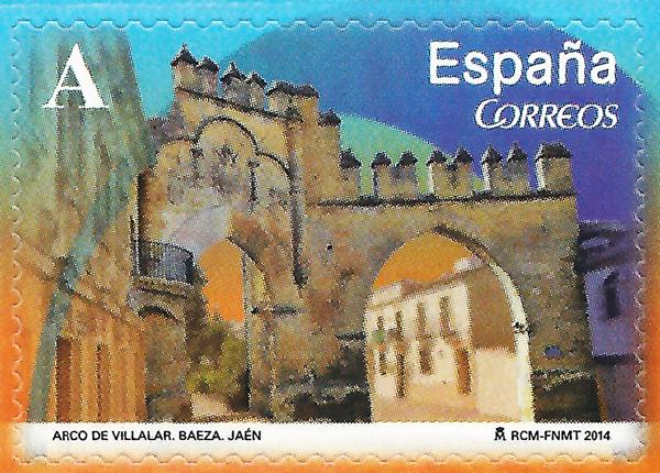 Arco de Villalar, Baeza, Jaén