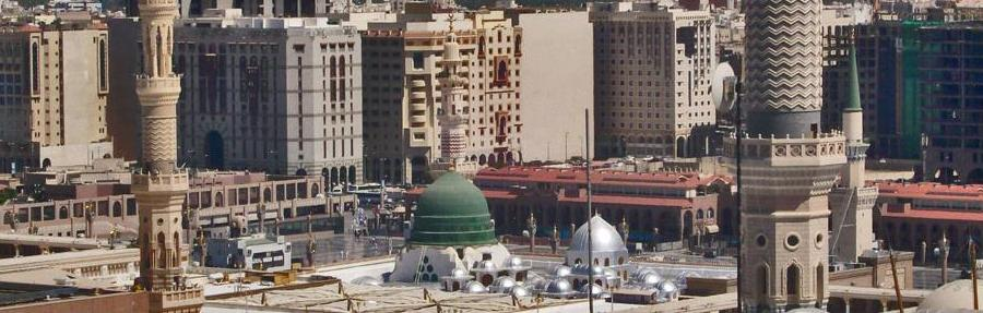 Ism-e-Azam