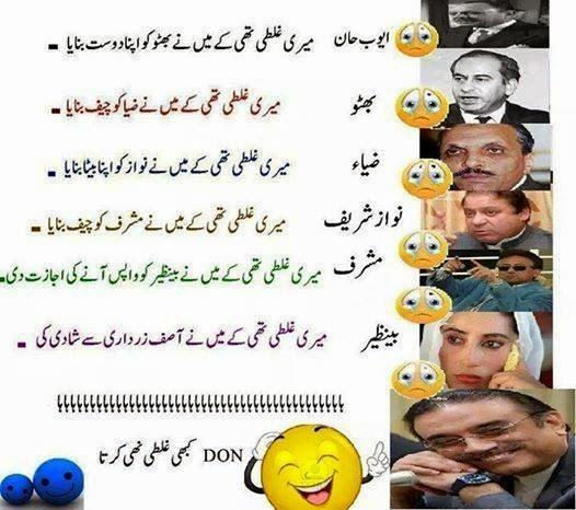 Ahmed Faraz Poetry Urdu Ghazals Funny Shayari Love