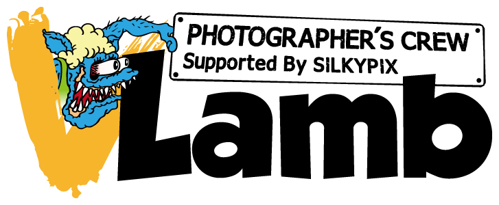VLamb-PHOTOGRAPHER'S CREW Supported by SILKYPIX -RAW現像から撮影機材レビューまで写真に関する事をご紹介-
