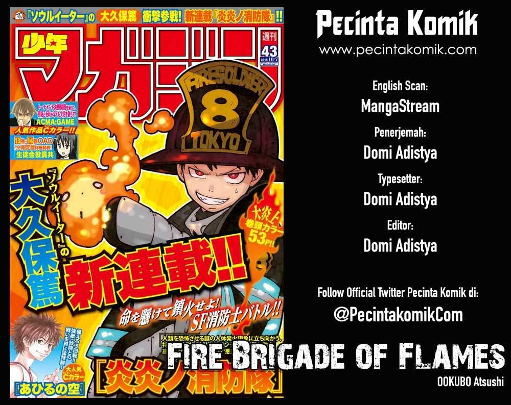 Dilarang COPAS - situs resmi www.mangacanblog.com - Komik fire brigade of flames 001 - chapter 1 2 Indonesia fire brigade of flames 001 - chapter 1 Terbaru 1|Baca Manga Komik Indonesia|Mangacan
