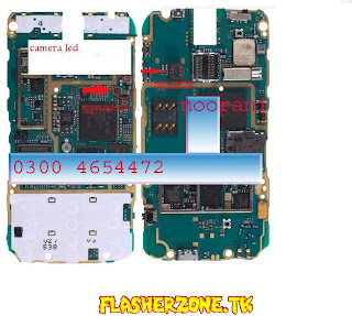 Nokia n73 insert camera led  jumper diagram hardware solution