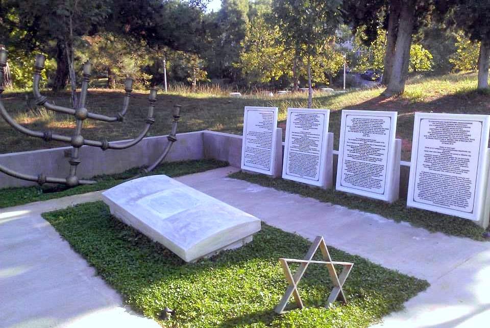 האנדרטה החדשה לזכר קורבנות השואה מסלוניקי