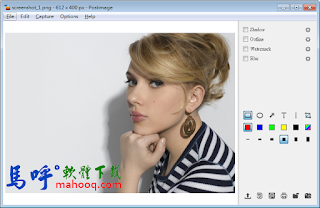 Postimage Portable 免安裝,免費螢幕截圖、抓圖軟體下載 ,內建圖片編輯工具