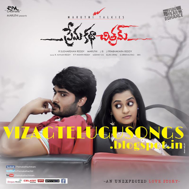 Prema Katha Chitram Movie HD Wallpapers