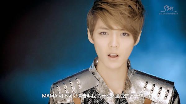 EXO MAMA Lay