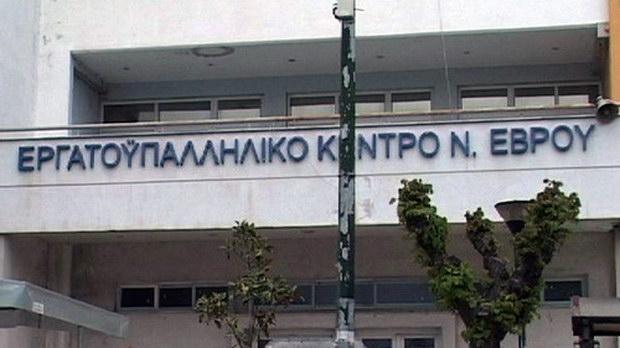 Γενική Συνέλευση του σωματείου Εμποροϋπαλλήλων και Ιδιωτικών Υπαλλήλων Αλεξανδρούπολης - Φερών - Σουφλίου