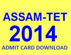 TET Assam Admit Card 2014 Download tetassam.com Online-Assam Teachers Eligibility Test 2014 Exam Hall Ticket Free Download from 29.09.2014