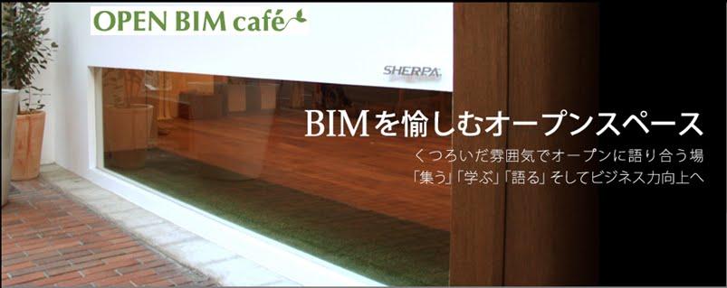 OPEN BIM cafe