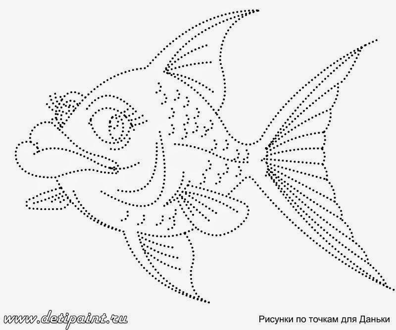 Рисунок рыбы по точкам.
