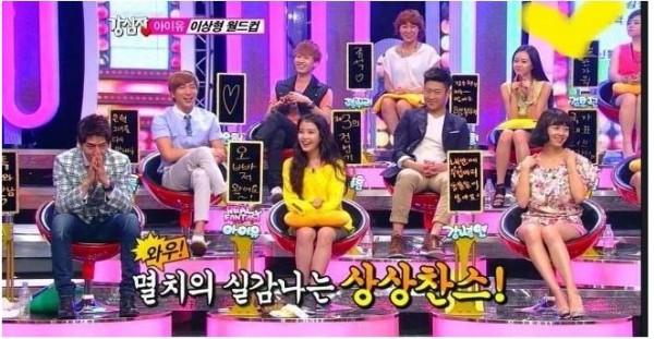 IU dan Eunhyuk Strong Heart