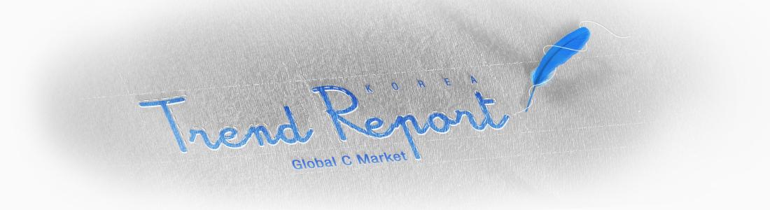Global C Market