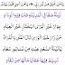 Shollu 'Ala Nuri Ahmad | Lirik Qasidah
