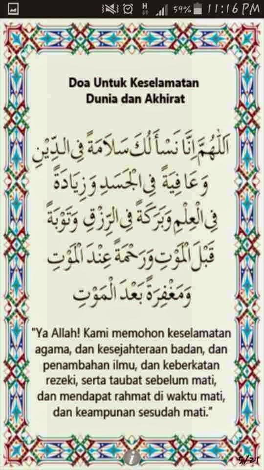 Doa Untuk Keselamatan Dunia Dan Akhirat