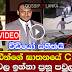 Members of an elite family in the CCTV footage of ruggerite Wasim Thajudeen's murder - Video