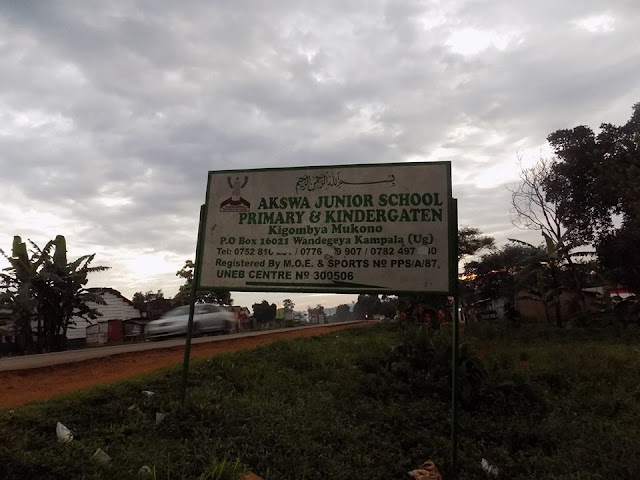 lokasi_pelatihan_budidaya_ikan_uganda