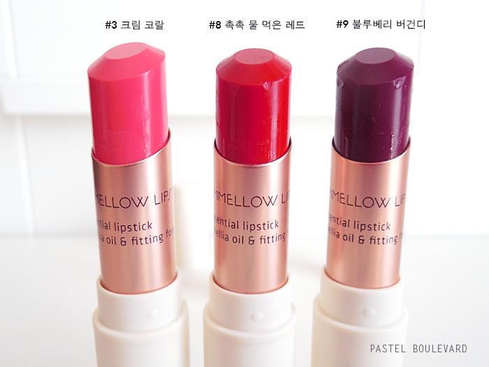 Son Innisfree Creammellow Lipstick