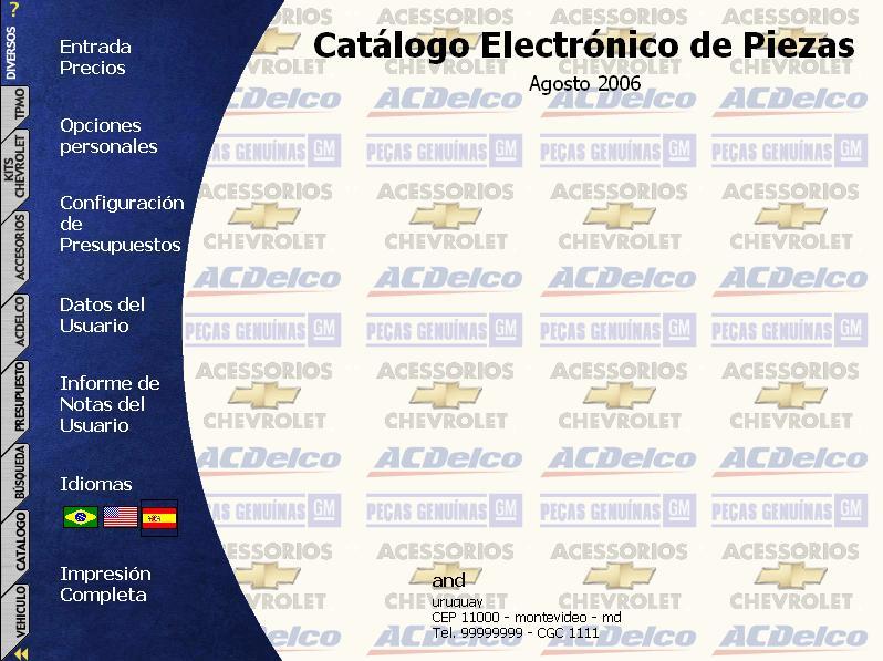 Manual despiece chevrolet catalogo de piezas catalogo for Piezas de fontaneria catalogo
