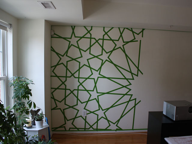 earn your stripes. Black Bedroom Furniture Sets. Home Design Ideas