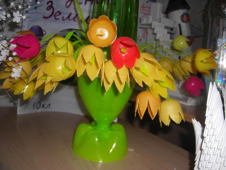 Как сделать из мусора цветок 928