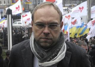 Власенко Сергей Владимирович фото